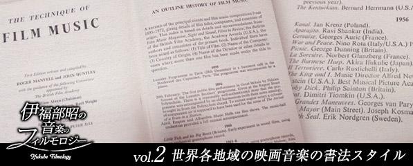 ♪Kaoru-Wada.com 和田薫OFFICIAL...