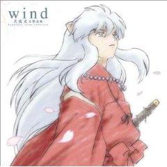 wind -犬夜叉 交響連歌 (エイベックスAVCA-14753)
